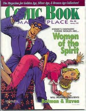 spirit spanking ellen dolan